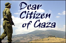 Dear Citizen of Gaza